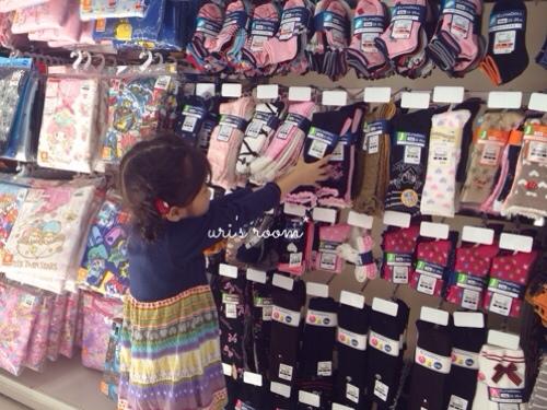 ポチレポ!数ヶ月迷った末に買ったインテリア雑貨と自分のデニム。それから娘が選ぶ靴下at西松屋。_a0341288_17290014.jpg