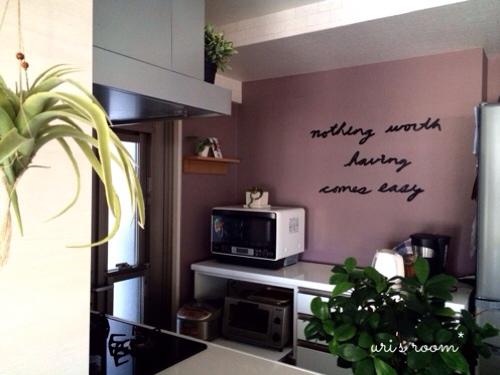 キッチンの壁をumbraウォールデコで大胆にイメチェンヽ(´▽`)/_a0341288_17290638.jpg