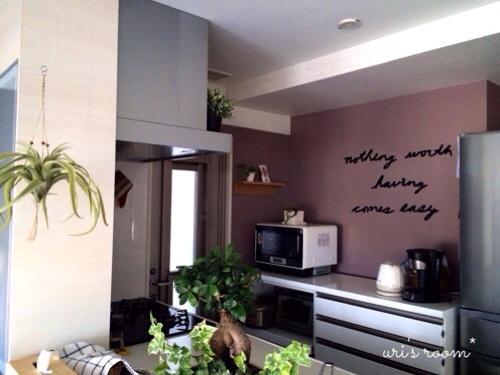 キッチンの壁をumbraウォールデコで大胆にイメチェンヽ(´▽`)/_a0341288_17290645.jpg