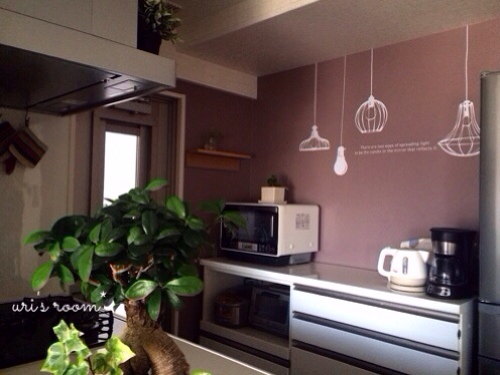 キッチンの壁をumbraウォールデコで大胆にイメチェンヽ(´▽`)/_a0341288_17290673.jpg