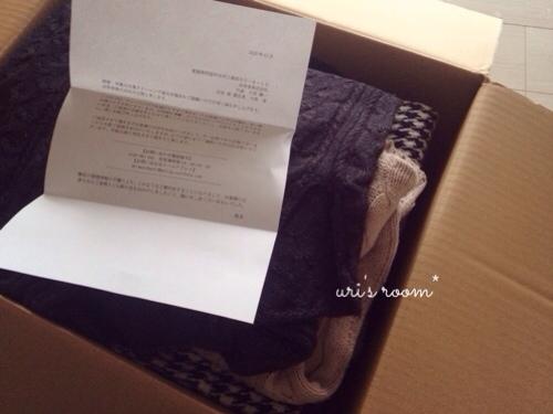 例の宅配クリーニング…服、戻って来ました!_a0341288_17291234.jpg