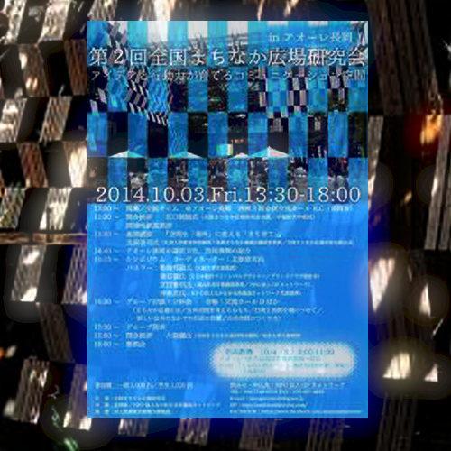 c0352790_17383641.jpg
