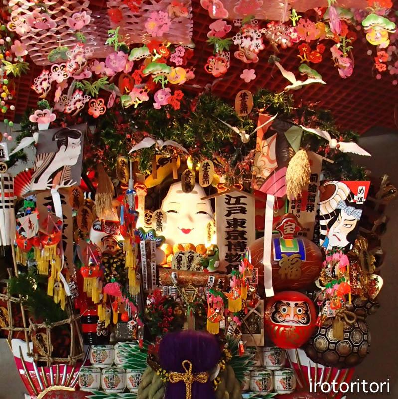 東京旅日記 その4  (ハクチョウ)  2016/01/23_d0146592_0214357.jpg