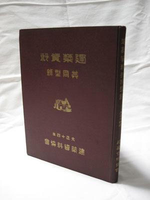 f0307792_19383575.jpg