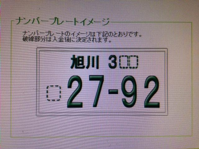 c0161601_20354839.jpg