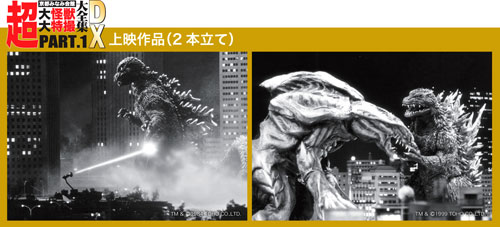 今年もやります、怪獣映画連続上映!1月は節目のゴジラ特集!_a0180302_7431820.jpg