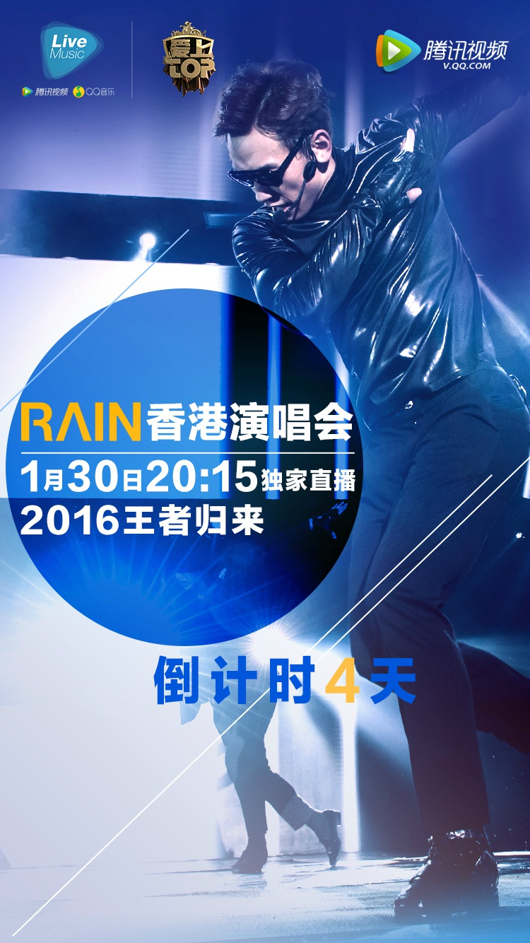 Rain香港the-squallメッセージ「独占生中継」!_c0047605_813247.jpg
