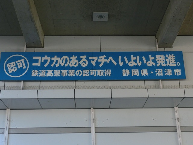 f0141310_820113.jpg