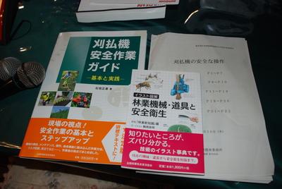 f0210811_2157460.jpg