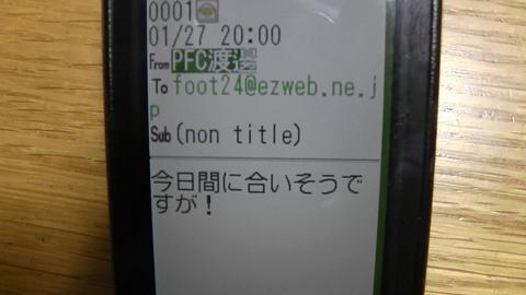 UNO 1/27(水) at COSPA御殿山 3日連続1時間開催〜_a0059812_1353821.jpg