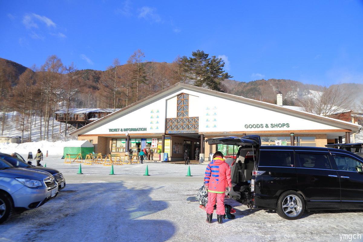 スノーシュー天国の入笠山へ(1)_f0157812_10495959.jpg