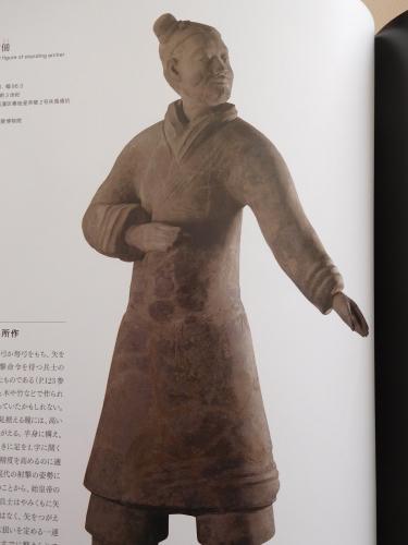 始皇帝と大兵馬俑 東京国立博物館_e0345320_00181925.jpg
