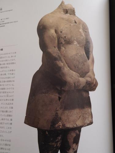 始皇帝と大兵馬俑 東京国立博物館_e0345320_00195629.jpg