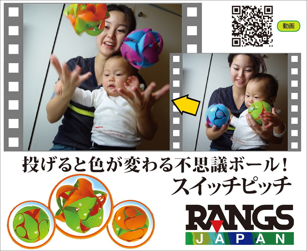 TSUTAYAみなとみらい店でラングスコーナー明日からスタート_d0148223_2032679.jpg
