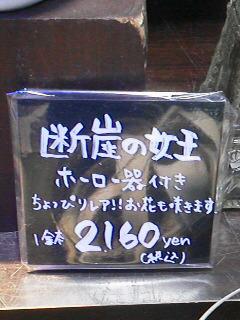 f0047623_17103236.jpg