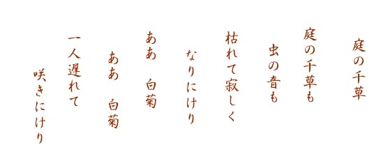 e0033229_1943356.jpg