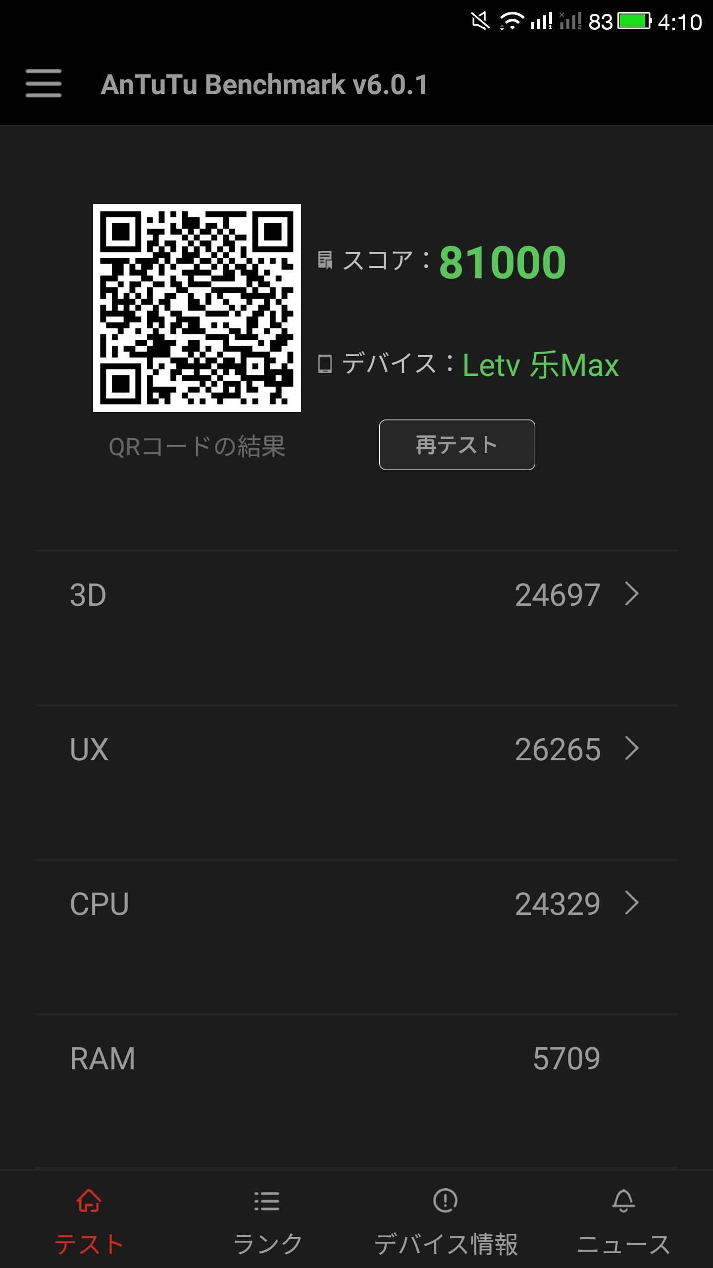 b0237530_00393349.jpg