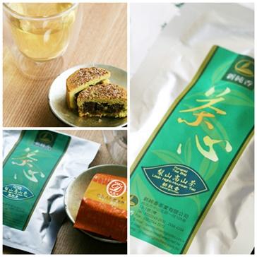 台湾 新純香の梨山高山茶とパイナップルケーキ そしてスターバックスのバッグをメタルビーズで_b0048834_15202243.jpg