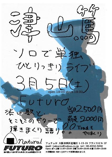 f0004336_19141952.jpg