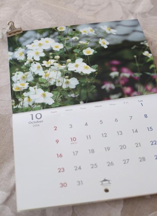 カレンダーあれこれ 2016_e0295348_17175851.jpg