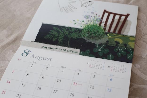 カレンダーあれこれ 2016_e0295348_17352144.jpg