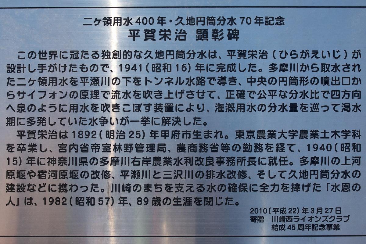 b0199449_026498.jpg