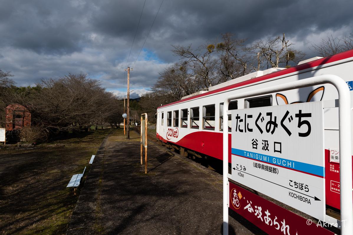 名鉄 旧・谷汲駅 -3-_f0152550_22174052.jpg