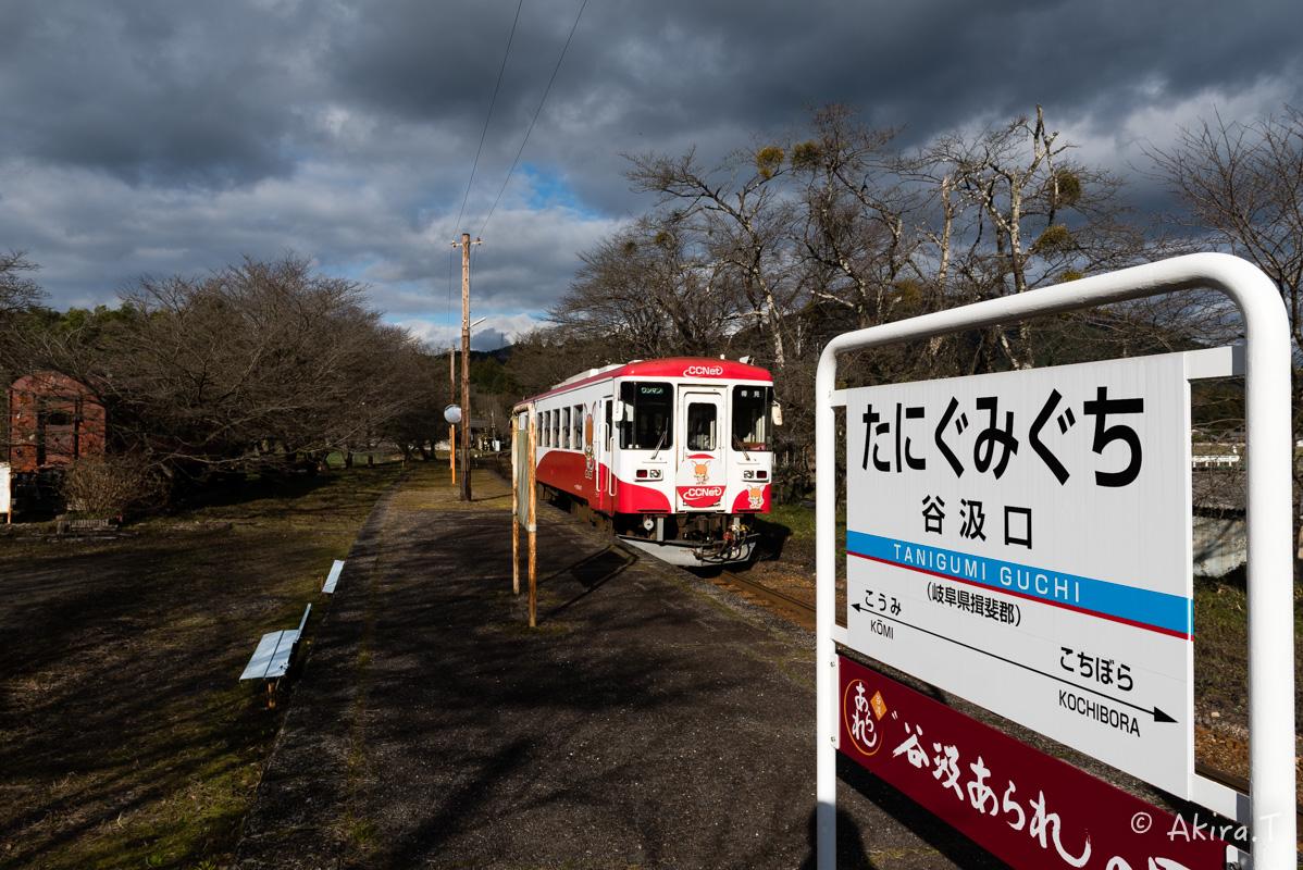 名鉄 旧・谷汲駅 -3-_f0152550_22175557.jpg