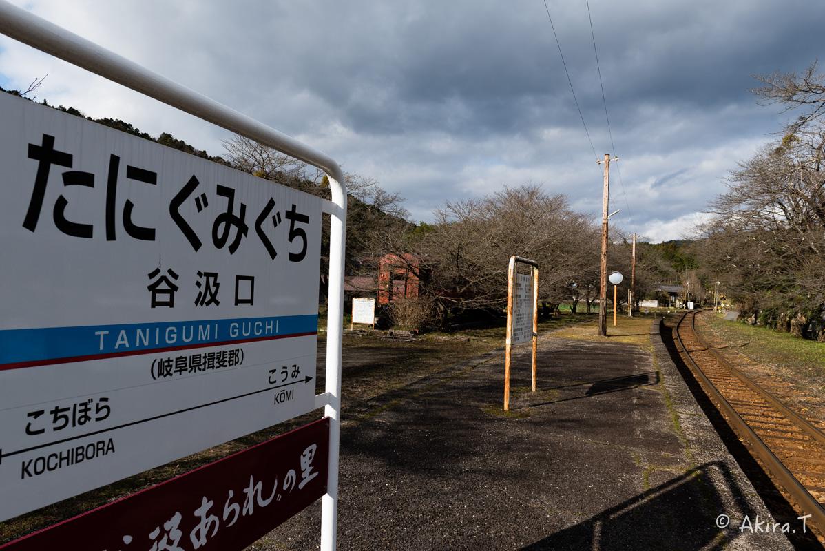 名鉄 旧・谷汲駅 -3-_f0152550_2217579.jpg