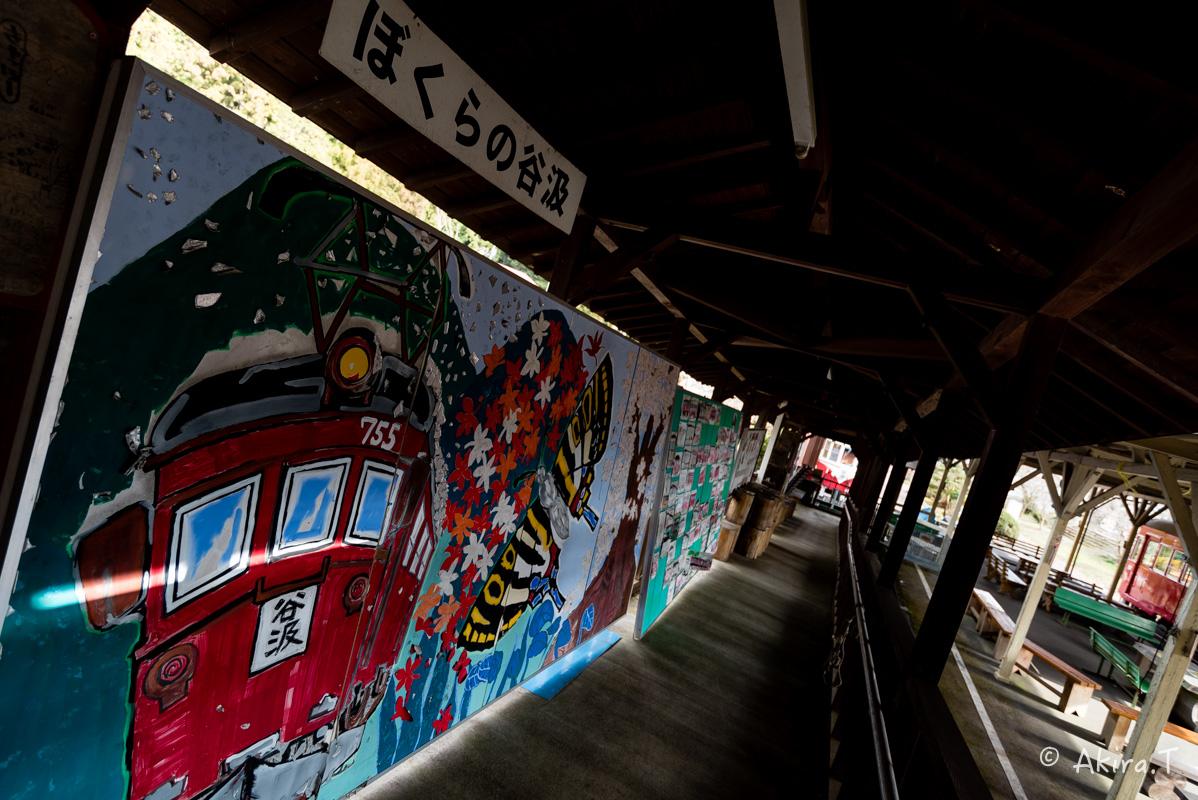 名鉄 旧・谷汲駅 -3-_f0152550_2261276.jpg