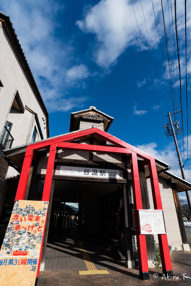 名鉄 旧・谷汲駅 -3-_f0152550_2264579.jpg