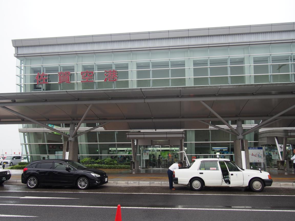 ここまでやったから成功した! 佐賀空港の春秋航空誘致ストーリー_b0235153_17352331.jpg