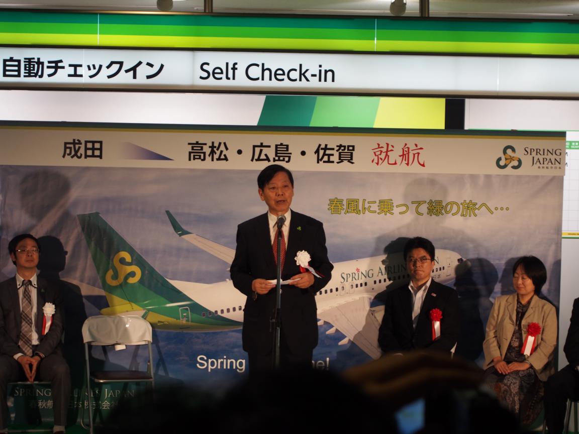 ここまでやったから成功した! 佐賀空港の春秋航空誘致ストーリー_b0235153_17354648.jpg