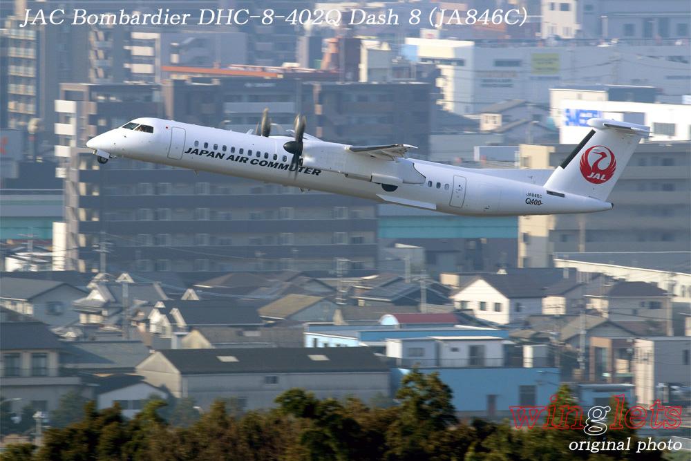 '16年 福岡(RJFF)レポート・・・JAC/JA846C_f0352866_2391884.jpg