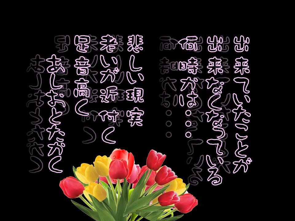 f0214467_10335971.jpg