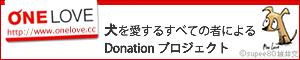 e0143179_201633.jpg