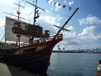 2度目の乗船 ゴーカイガレオン~(^0^)/_e0123286_17193875.jpg