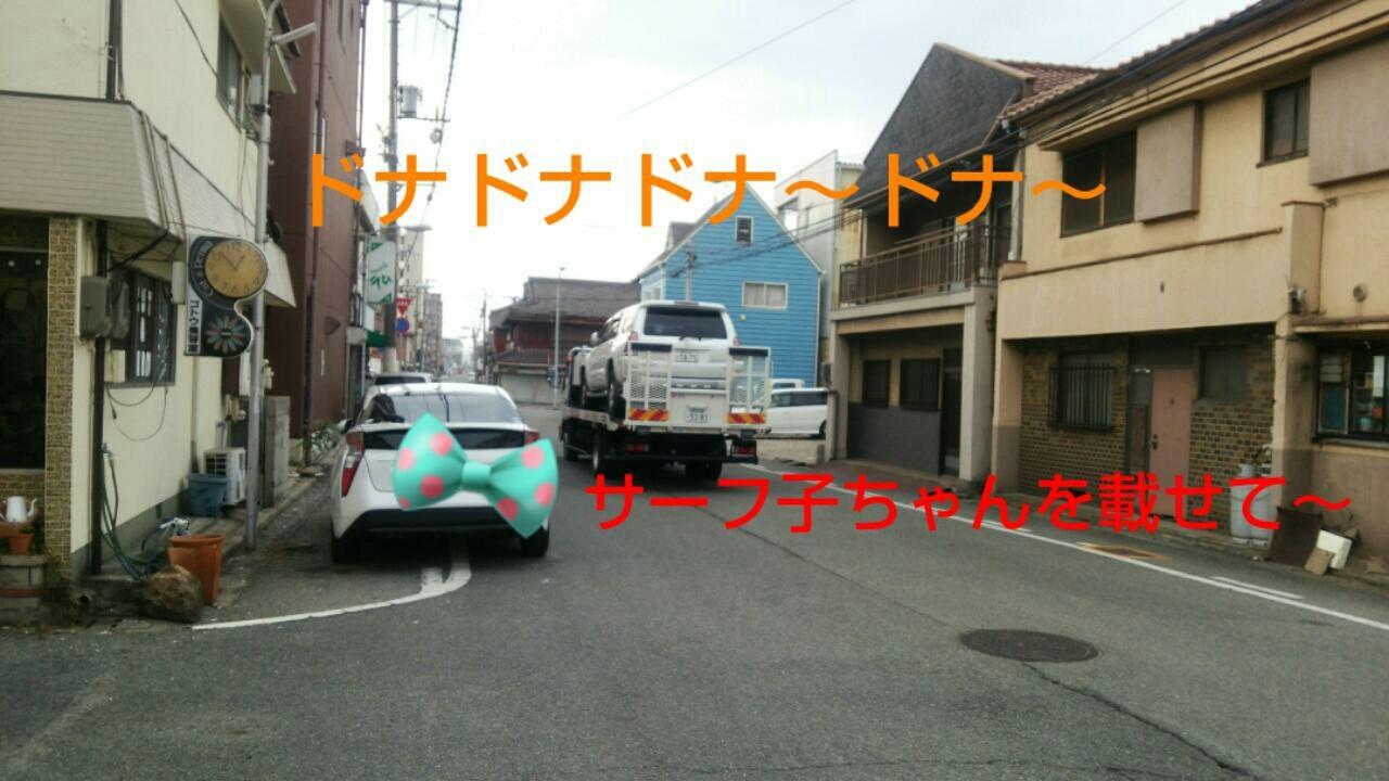 新型プリウス納車でした~!_c0109891_08162354.jpg
