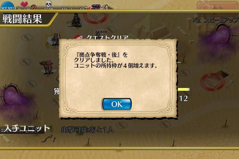 b0192497_18491940.jpg