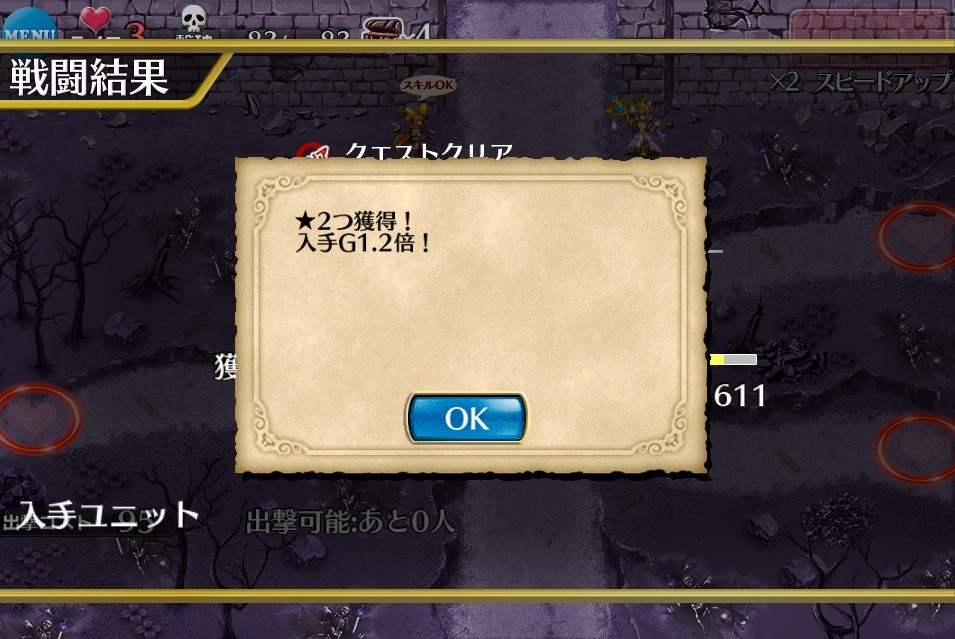 b0192497_18574372.jpg