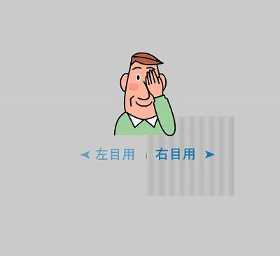 b0075917_1601175.jpg
