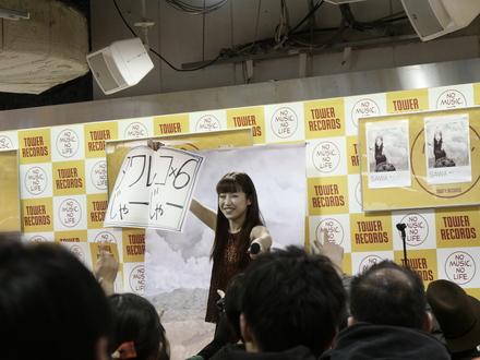 リリースツアーその0 サワソニ、タワレコ新宿_a0209330_1215026.jpg
