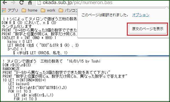 b0036638_11262793.jpg