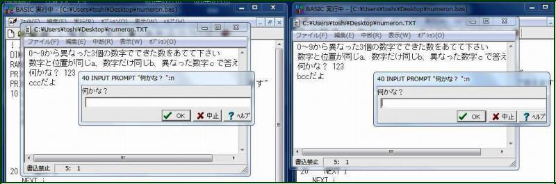 b0036638_1153720.jpg