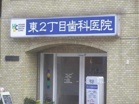 f0333938_20084319.jpg