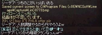 b0312741_21294953.jpg