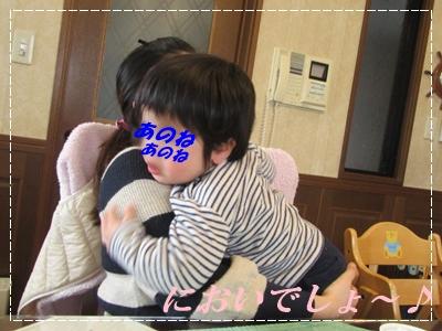 b0254145_14581967.jpg