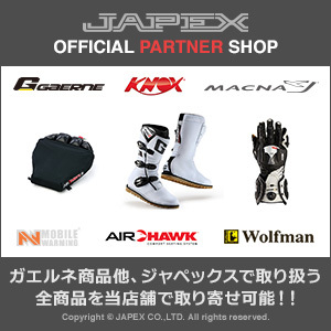 JAPEX></a>             <br class=