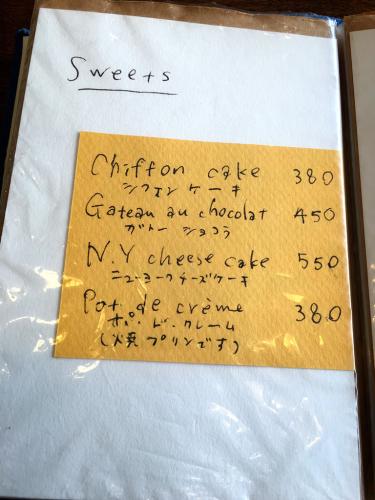 GOCYI  CAFE (ゴチィ カフェ)_e0292546_02403848.jpg