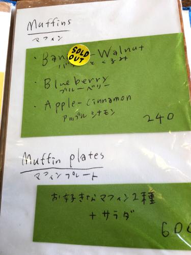 GOCYI  CAFE (ゴチィ カフェ)_e0292546_02425933.jpg